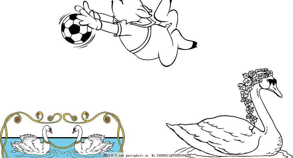 猪儿和鹅 猪 足球 鹅 花边 其他矢量 矢量素材 矢量图库   cdr