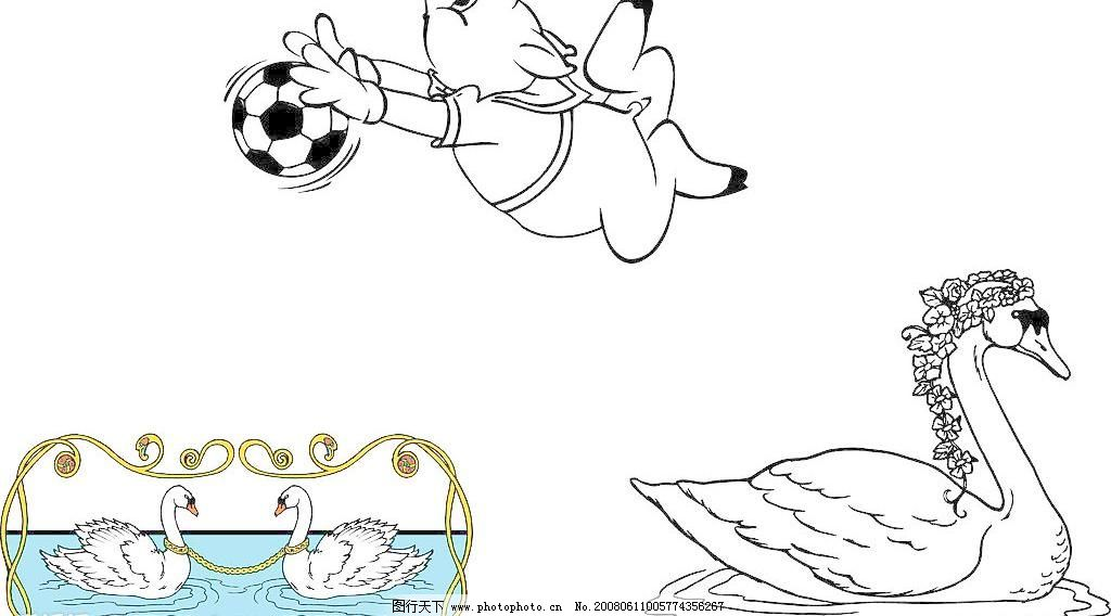 足球 猪儿和鹅矢量素材 猪儿和鹅模板下载 猪儿和鹅 猪 足球 鹅 花边