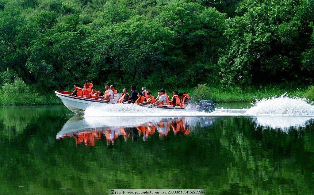 大青沟旅游区 小青湖泛舟 旅游摄影 自然风景 高清图片 摄影图库