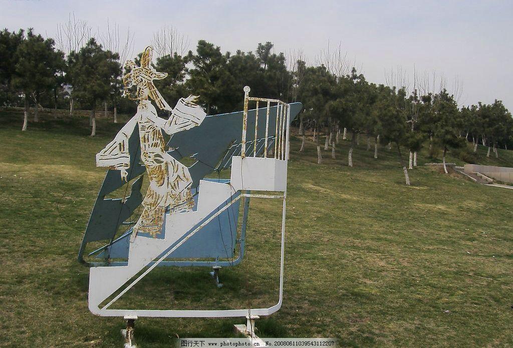 皮影雕塑 青岛市 青岛雕塑公园 公园 公园要素 雕塑 皮影 工艺 工业