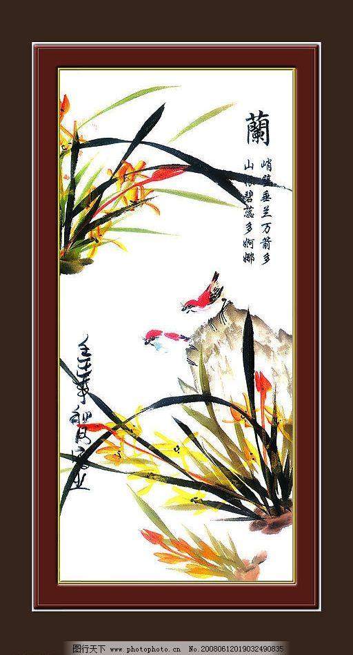 梅兰竹菊-兰图片,梅兰竹菊兰 好图超清晰-图行天下图库
