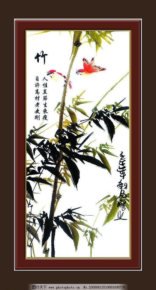 梅兰竹菊-竹图片,梅兰竹菊竹 好图超清晰-图行天下图库