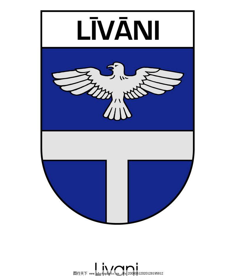 军事logo设计免费素材