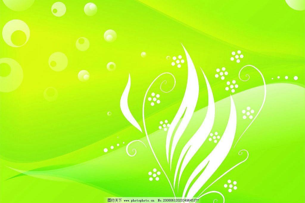 花式底纹 浅绿色背景 底纹边框 花边花纹