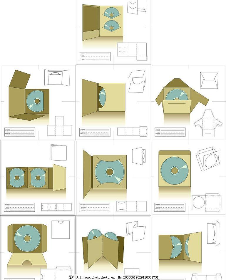 cd包裝矢量效果及展開圖 結構圖 矢量圖庫