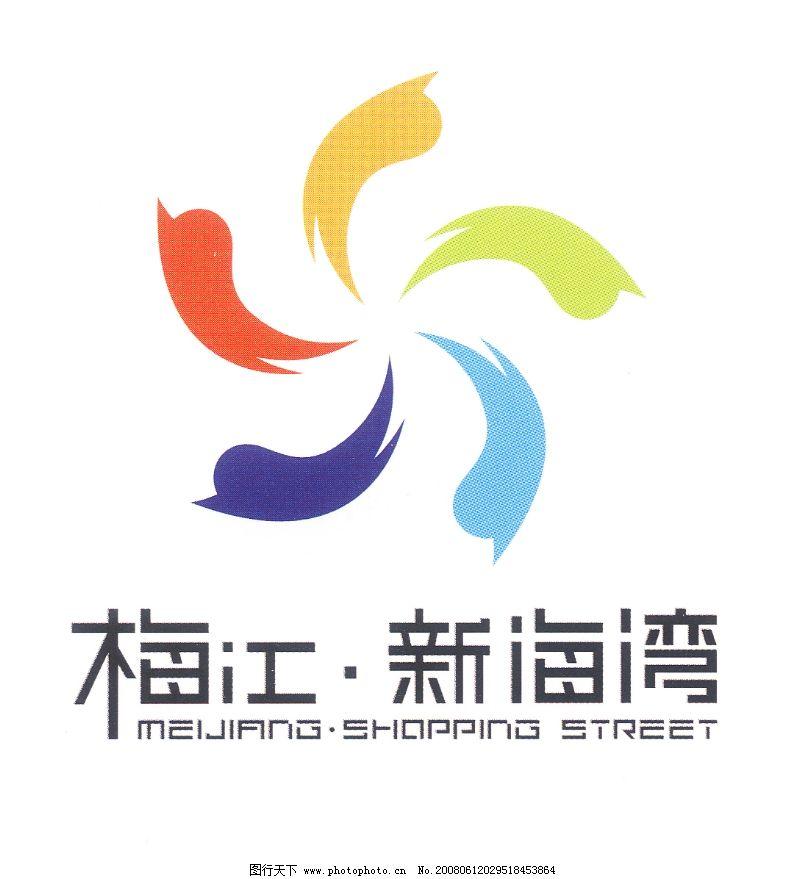 logo logo 标志 设计 图标 800_879