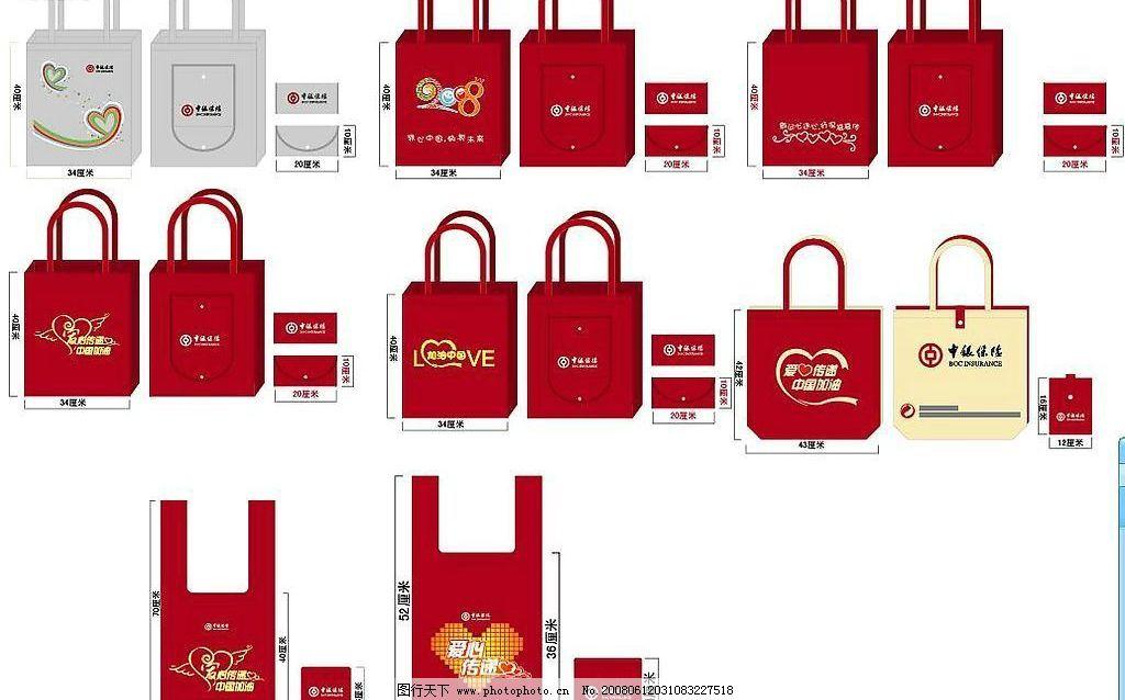 环保袋 布袋 购物袋 袋子 袋 无纺布袋 其他设计 矢量图库