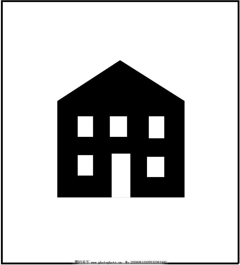 卡通建筑0330_其他_矢量图_图行天下图库