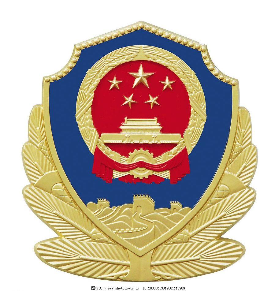 警徽 公安标识 公安标志 标志 标识 盾牌 橄榄枝 其他 图片素材 摄影