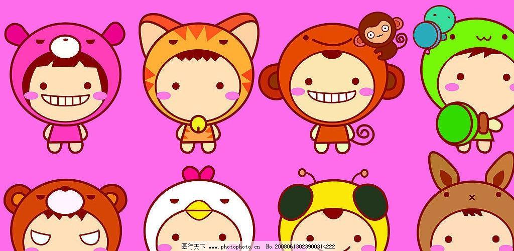 韩国矢量的卡通娃娃 可爱 矢量人物 其他人物 矢量图库