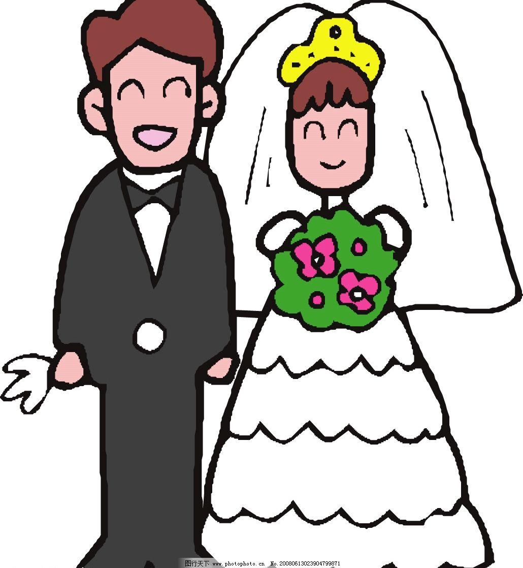 新娘 矢量人物 其他人物 矢量图库   ai