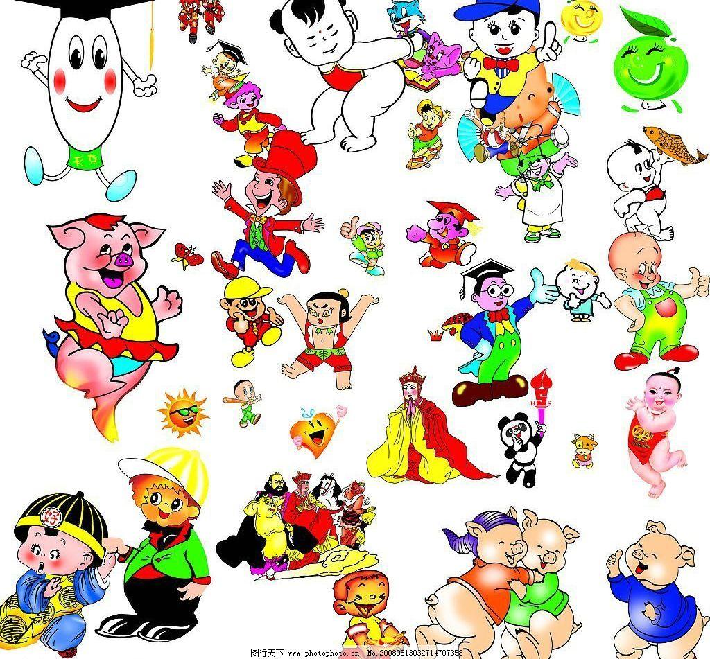 卡通 小孩集 psd分层素材 人物 源文件库 300 psd