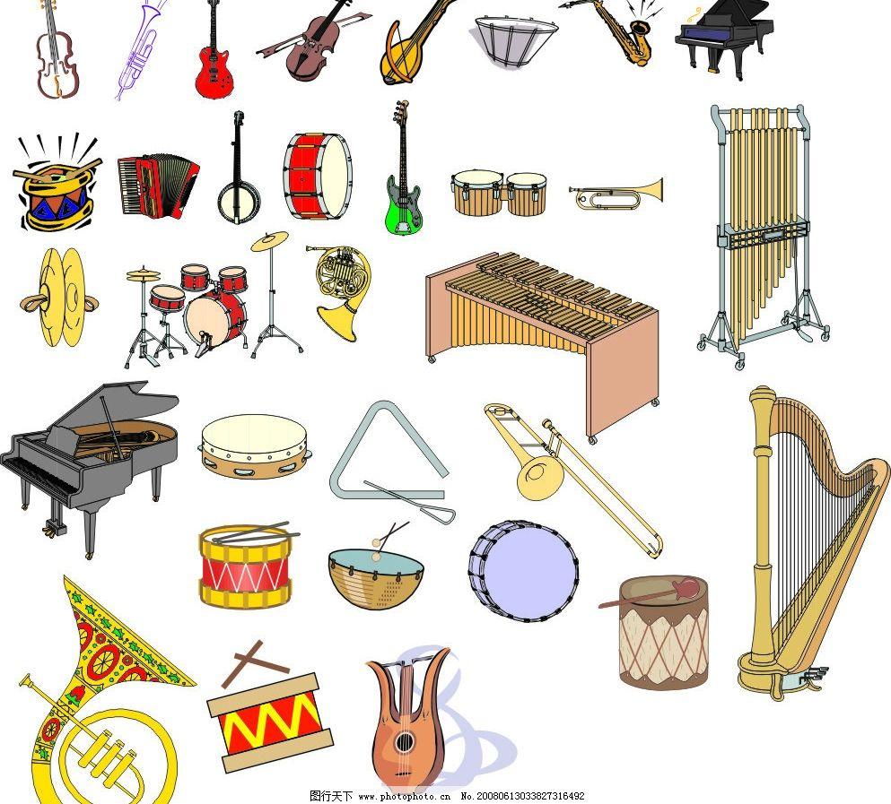 乐器 其他矢量 矢量素材 矢量图库