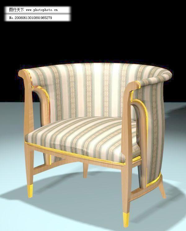 欧式双人椅图片