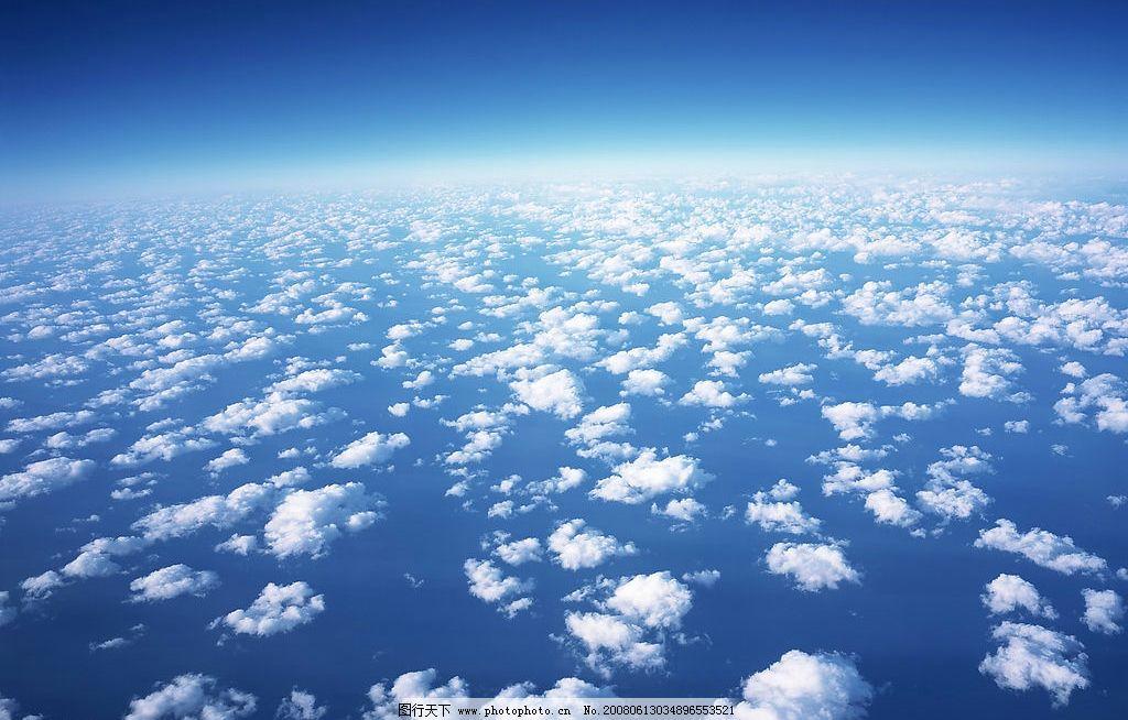 天空云朵 天空 云朵 蓝色 蓝白 美 纯 自然景观 自然风景 摄影图库