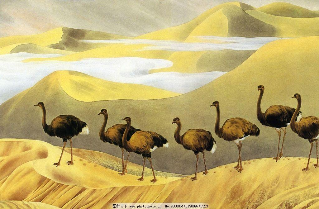邹传安画 沙漠中的骆驼 文化艺术 绘画书法 设计图库 72 jpg