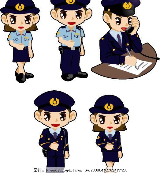 警察 男女警察 打电话 矢量人物 职业人物 矢量图库   ai