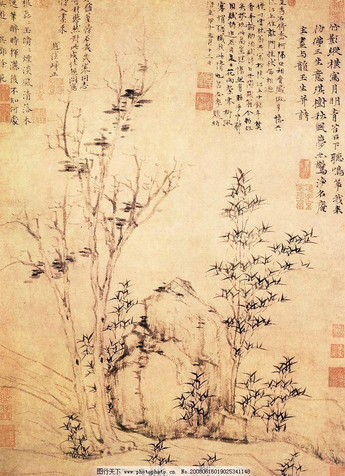 山水画 花鸟画 绘画 手绘 艺术 图画 绘图 书法 虫 花鸟虫草