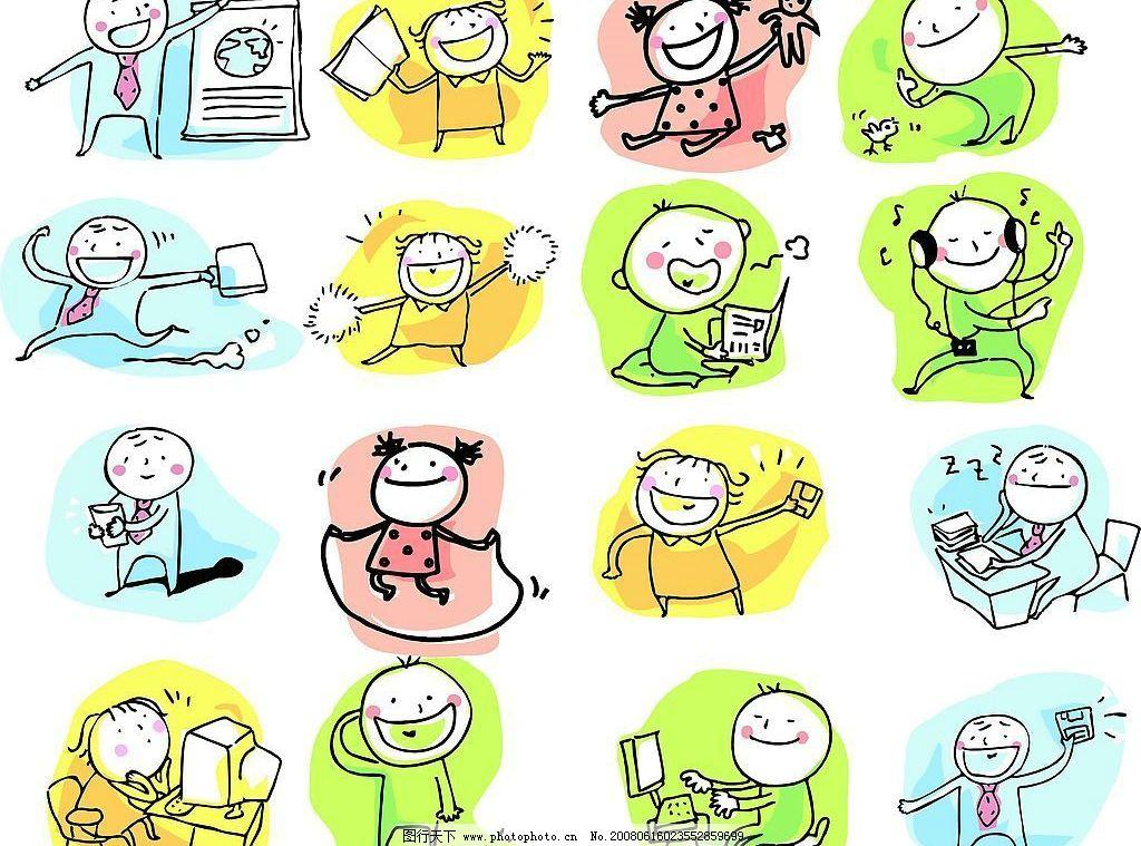 通人物16张 可爱卡通小朋友 矢量人物 儿童幼儿 矢量图库   ai