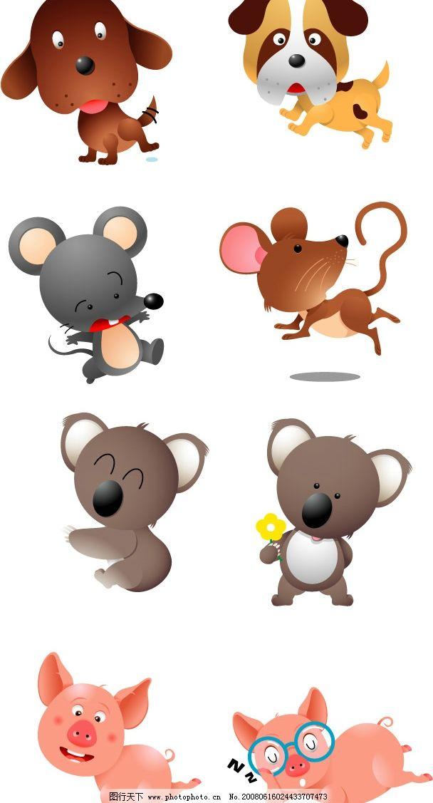 卡通动物 狗 老鼠 考拉