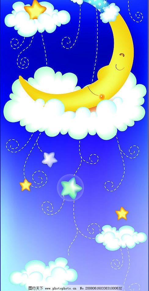 卡通月亮 卡通 月亮 星空 云 其他矢量 矢量素材 矢量图库   ai