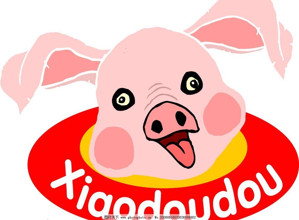 猪猪标志 猪 标志 卡通 可爱 兜 其他矢量 矢量素材 矢量图库   cdr