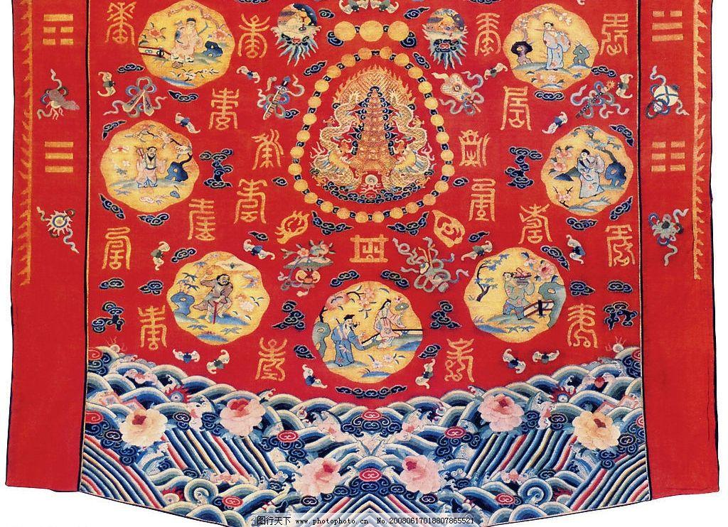 中国传统刺绣纹样 龙袍图片