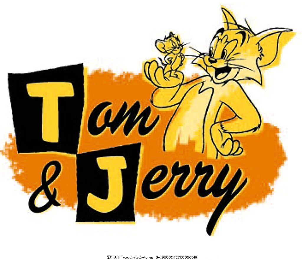 汤姆和杰瑞绘画