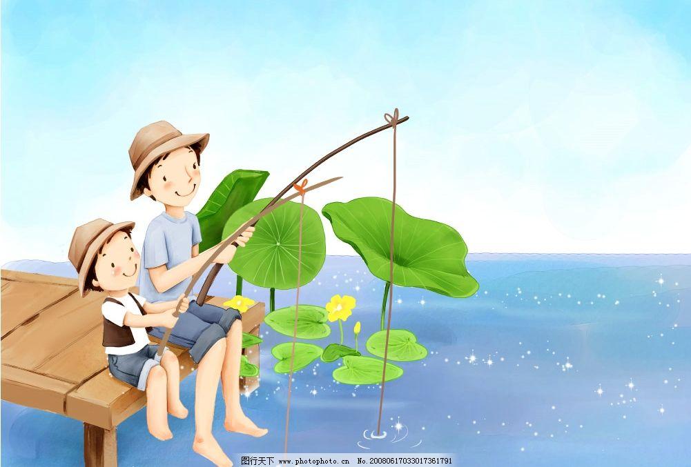 幸福家庭 psd 分层 风景 源文件 儿童 钓鱼 户外活动 水 荷叶 幻彩