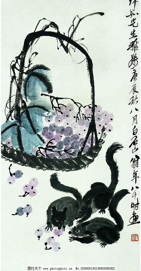 齐白石写意国画 齐白石 写意 国画 葡萄 老鼠 水墨 文化艺术 绘画书法