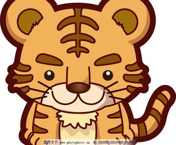 小老虎 生物世界 野生动物