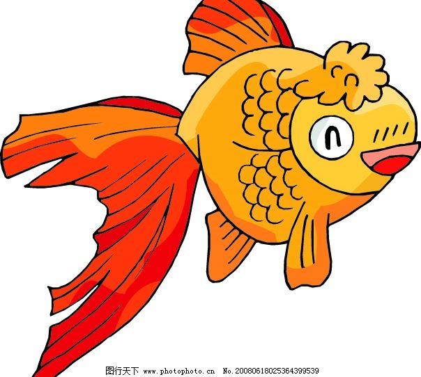 卡通金鱼 生物世界 海洋生物 矢量图库   ai