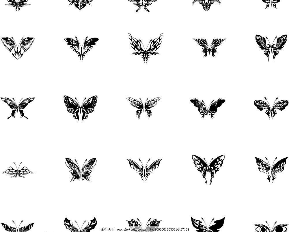 幻蝶纹样25只 老外做的美丽蝴蝶纹样 其他矢量 矢量素材 幻蝶 矢量
