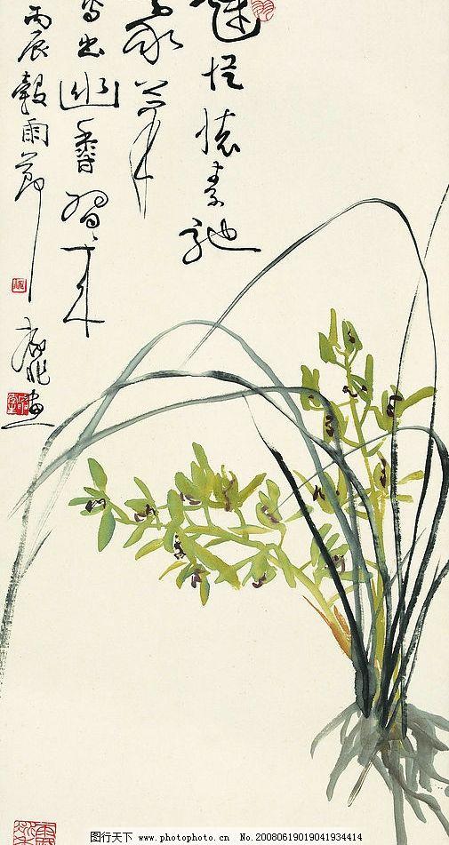 兰花 国画 水墨画 350dpi 文化艺术 绘画书法 陆抑非书画 设计图库 72