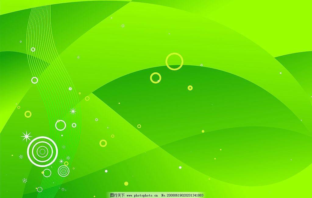 背景 壁纸 绿色 绿叶 设计 矢量 矢量图 树叶 素材 植物 桌面 1024