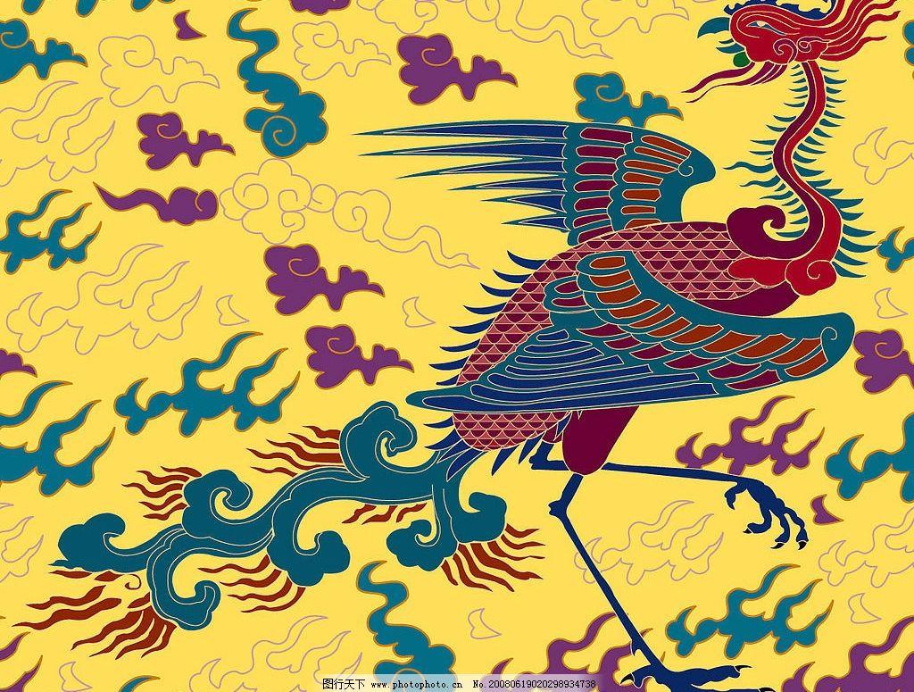 火云凤凰 民族图案 底纹背景 底纹边框 古代凤凰 矢量图库   ai
