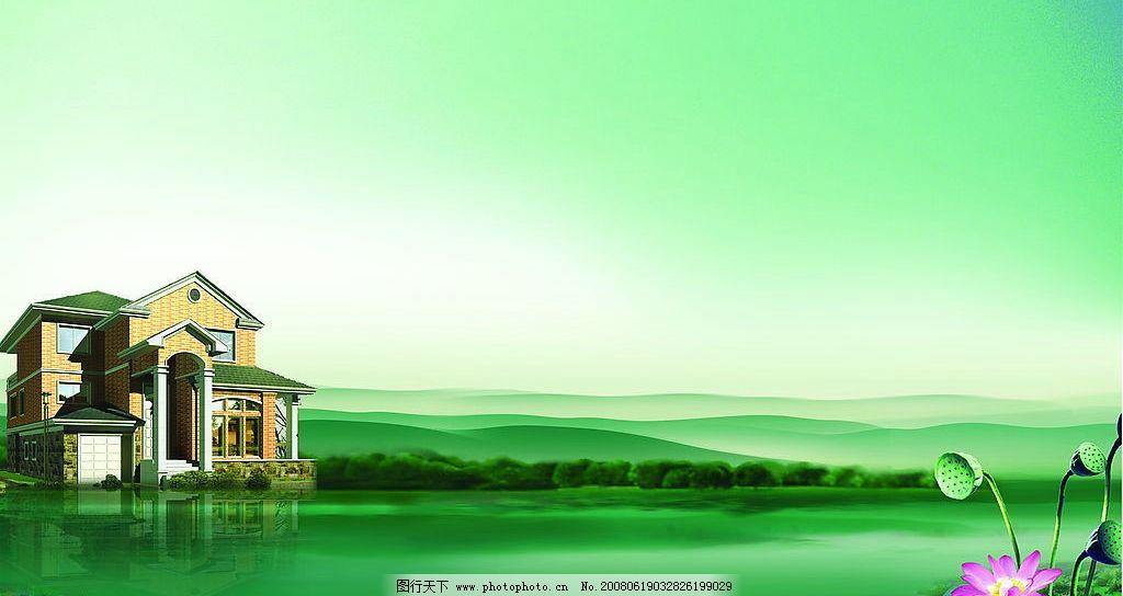 江南山水 绿色背景 荷花 山水 楼房 树 psd分层素材 风景 源文件库