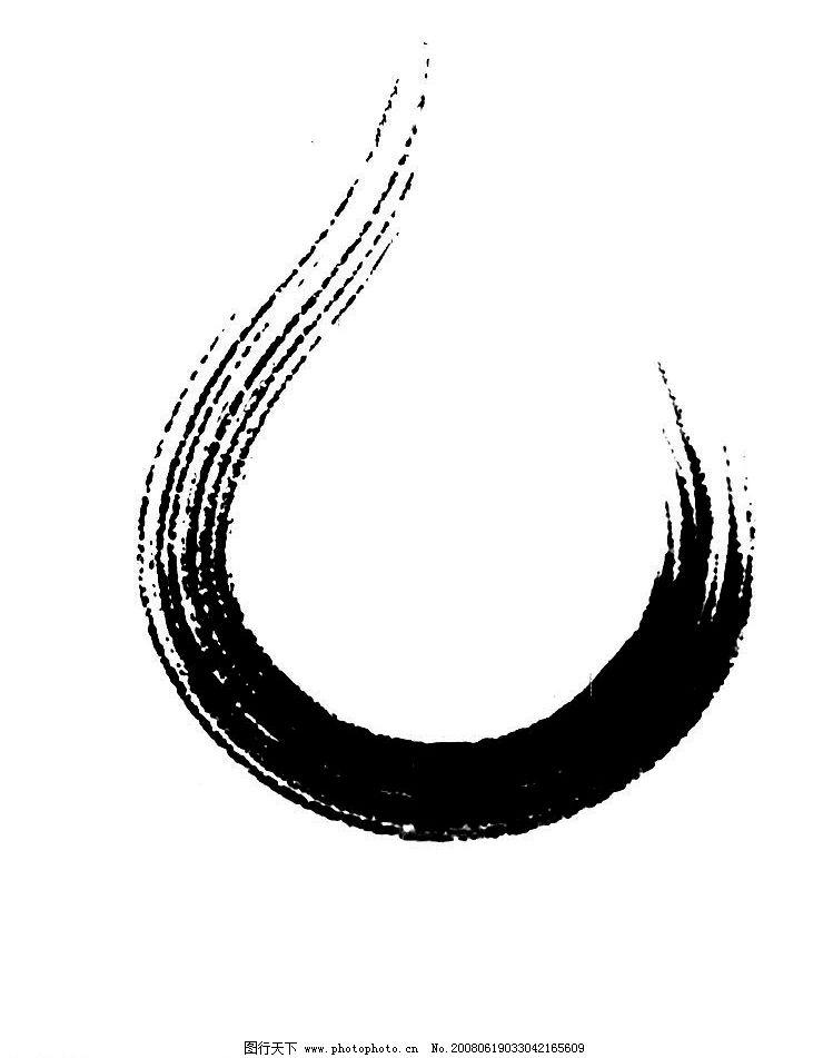 psd素材 毛笔笔刷痕迹 源文件库图片