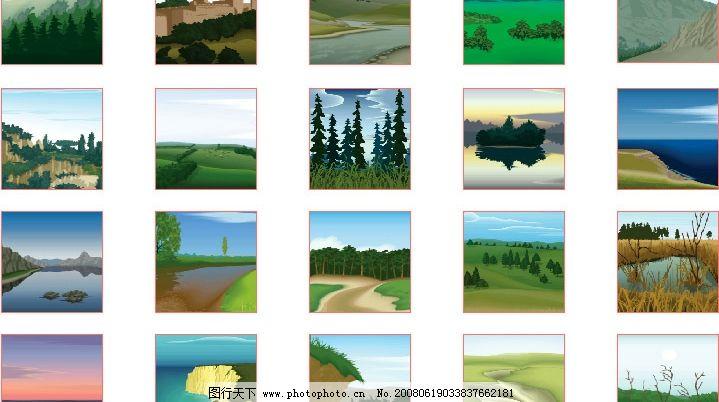 风景矢量图图片