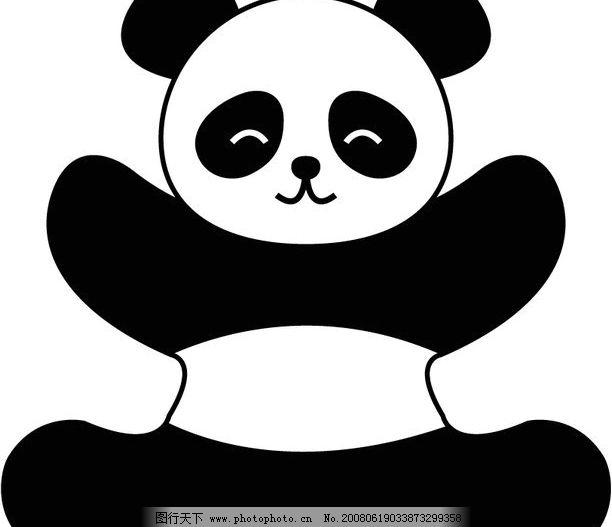 熊猫卡通造型 其他矢量 矢量素材 精美卡通造型 矢量图库   eps