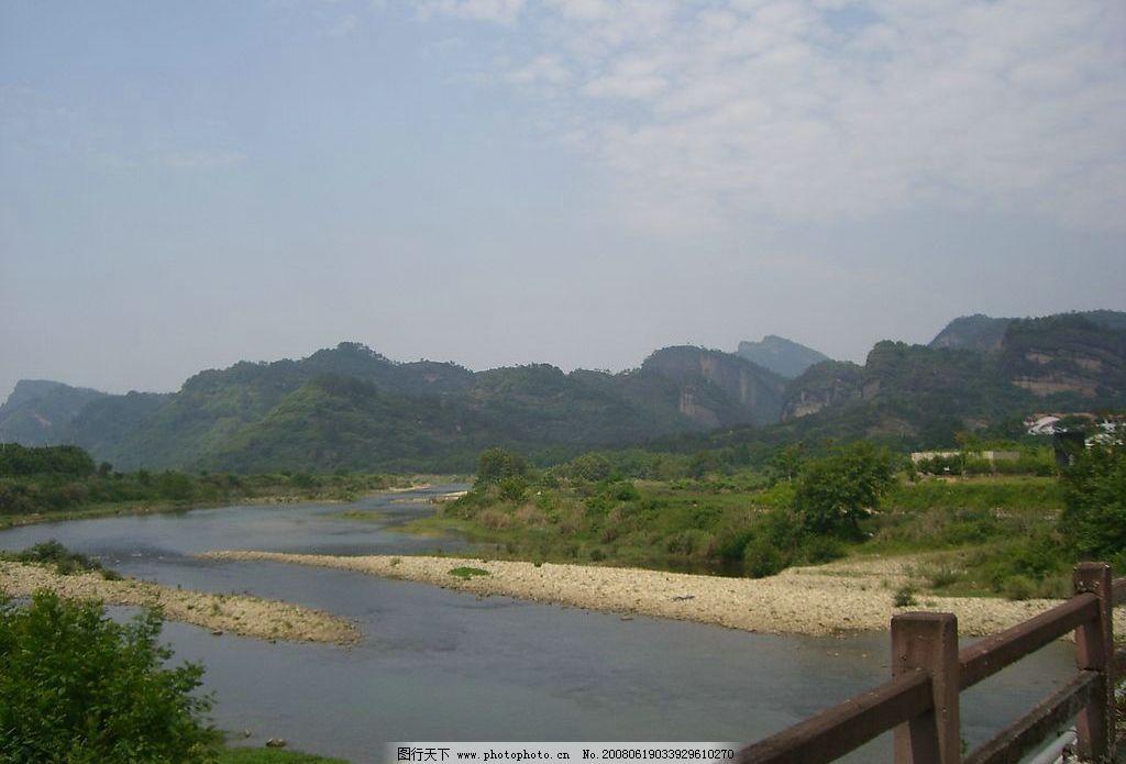 风景照片武夷山图片