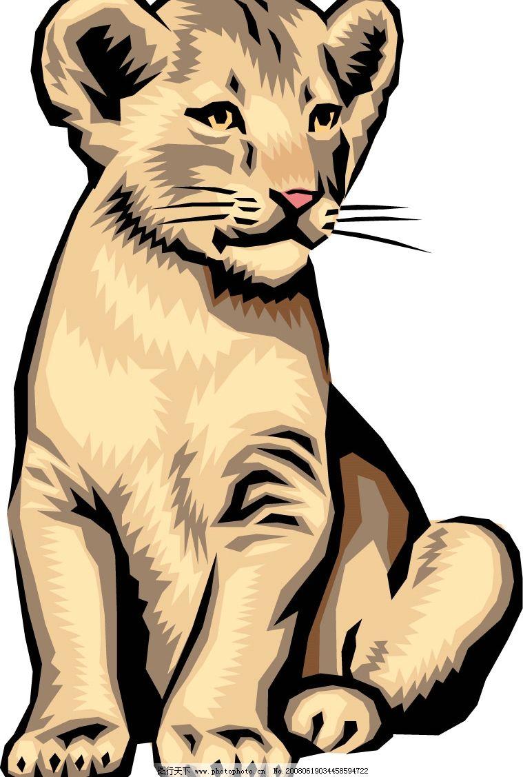 小狮子 生物世界 其他生物 矢量动物 矢量图库