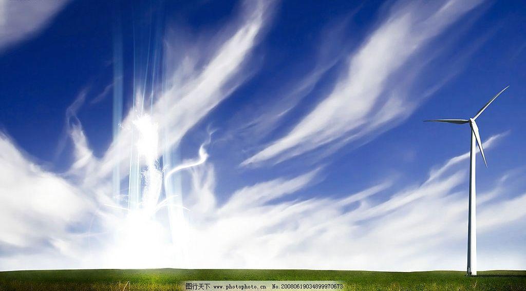美丽风车大草原风景图片