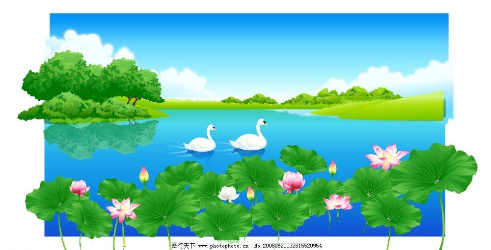 荷花池塘 蓝天 白云 绿树 草地 两只鹅 分层荷花 荷叶 psd分层素材