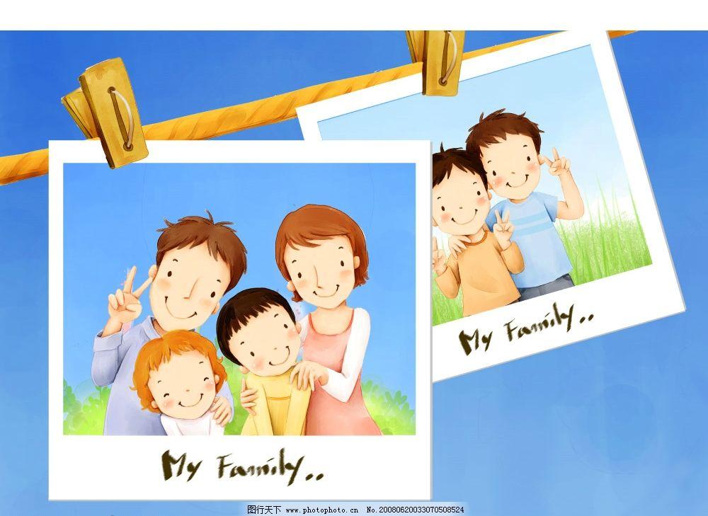源文件 照片 文字 全家福 人物 相片 psd分层素材 其他 幸福家庭生活