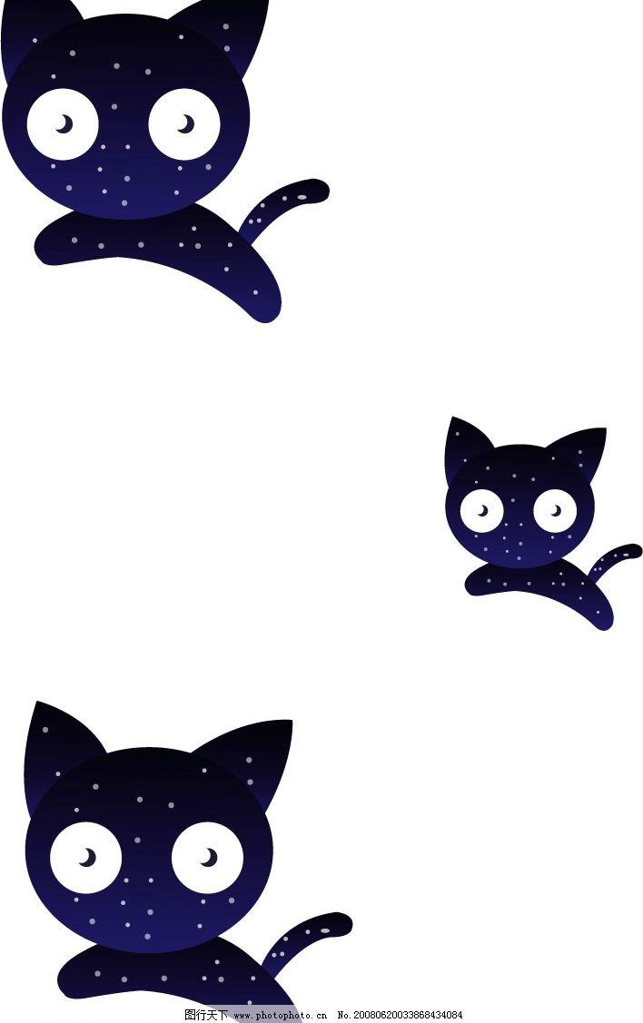 小猫 蓝色小猫 其他矢量 矢量素材 矢量图库