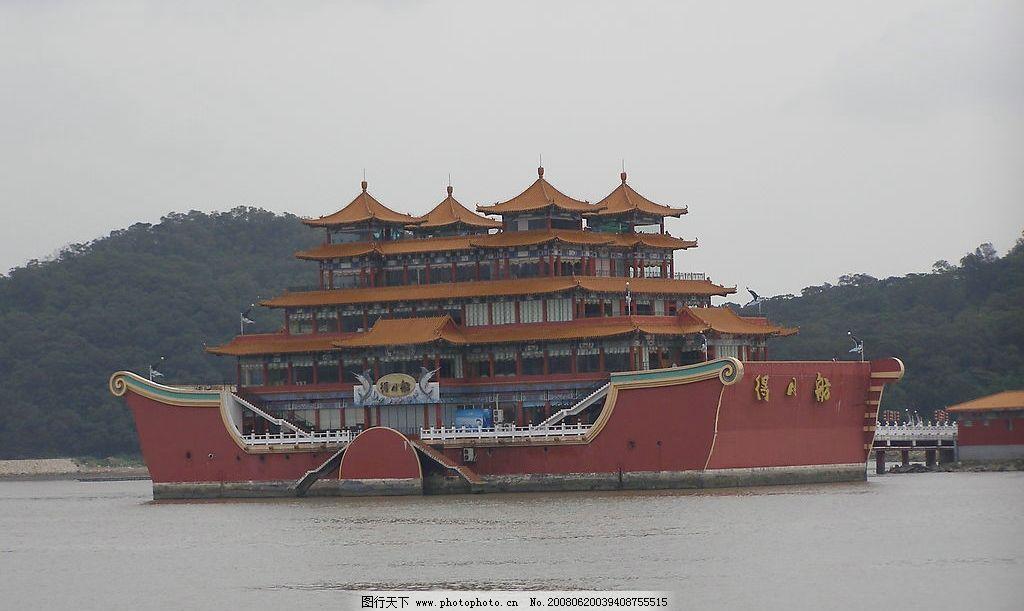 得月舫 船 大酒店 珠海风景 珠海图片 建筑园林 建筑摄影 摄影图库