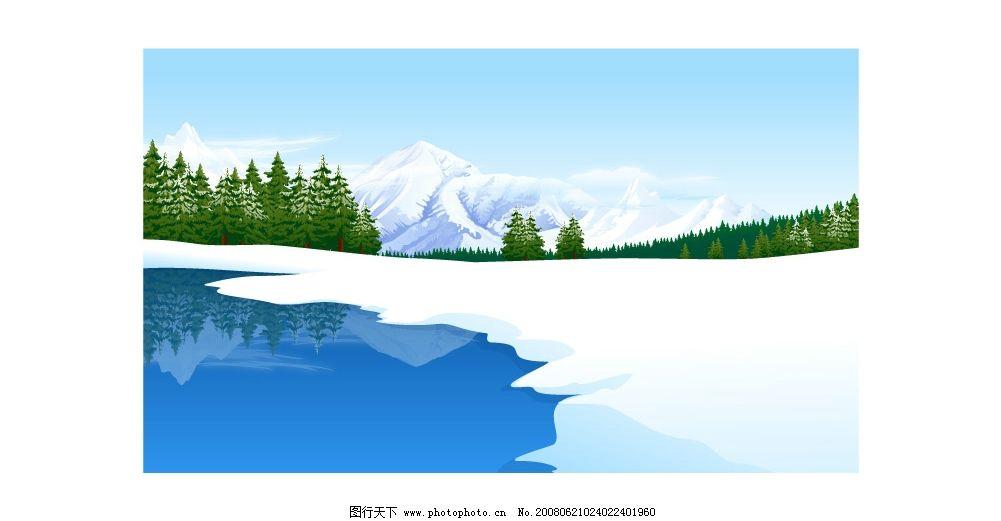 雪山松树 雪山 松树 倒影 湖泊 自然景观 自然风景 矢量图库   ai