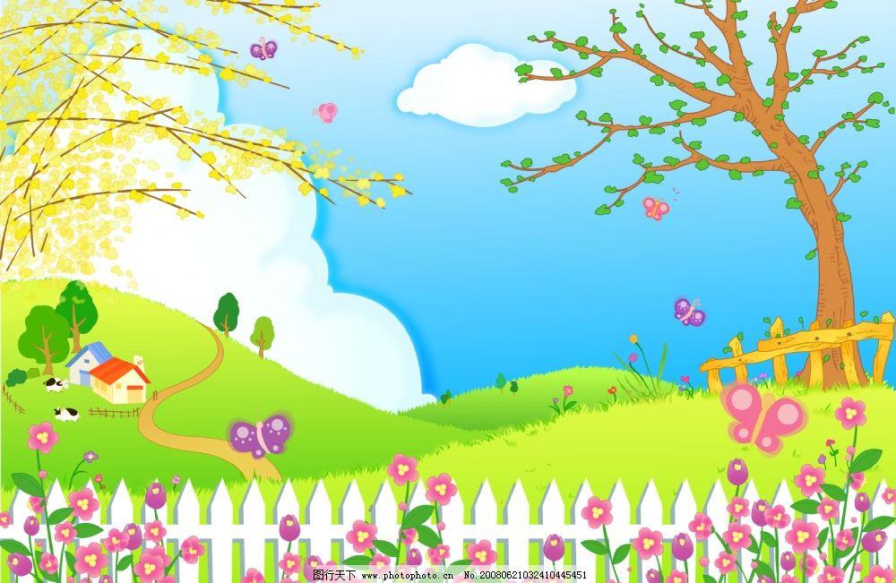 儿童卡通相册 房子 树 花 篱笆 小路 摄影模板 儿童摄影模板 儿童相册