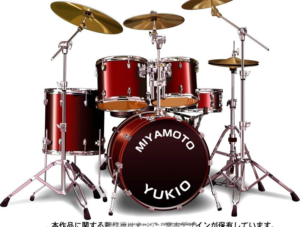矢量架子鼓 音乐器材 其他矢量 矢量素材 矢量图库   ai